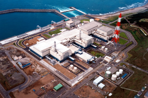 The worlds largest nuclear energy power plant in Kashiwazaki-Kariwa, Japan (IAEA, 2009)
